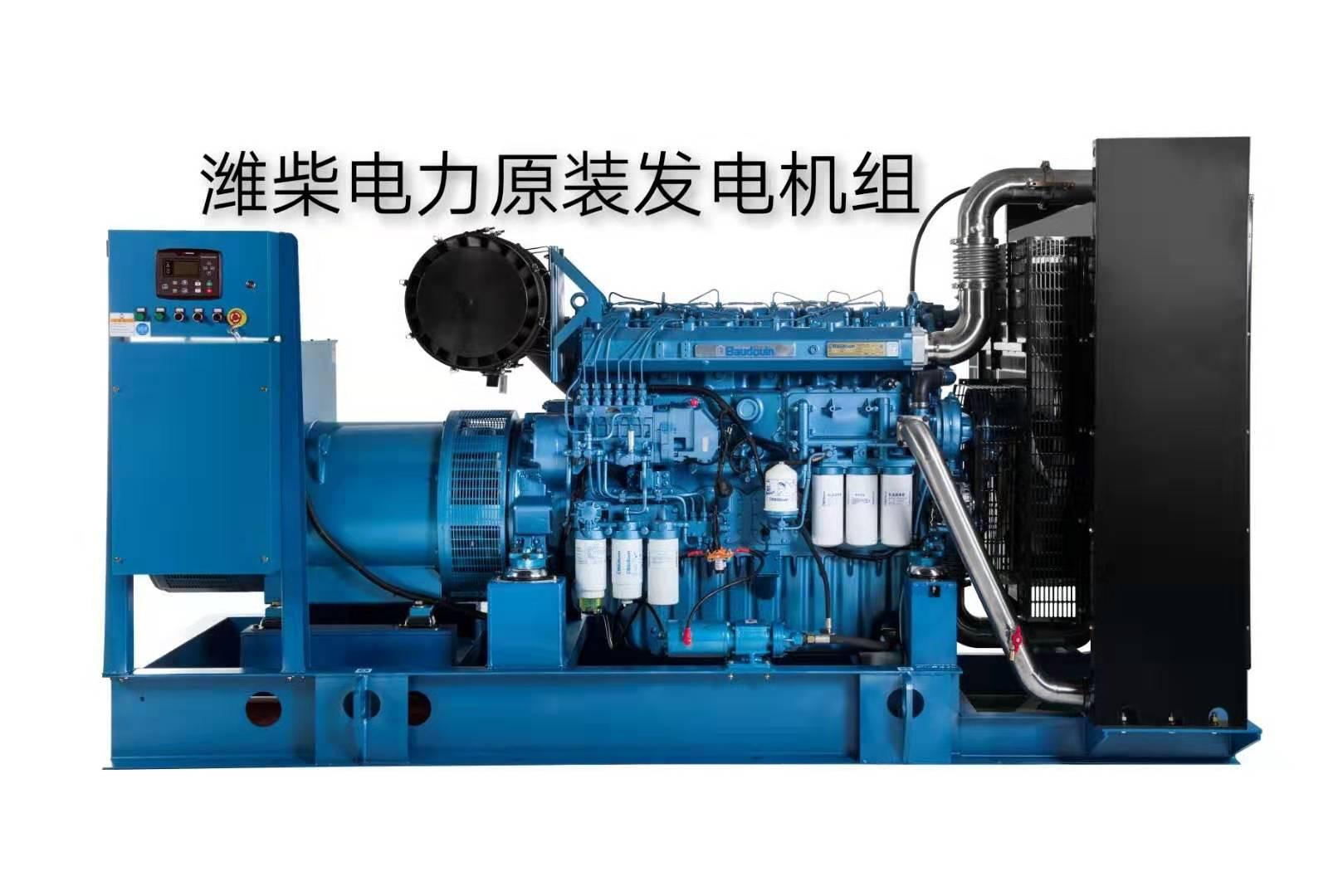 潍柴500kw柴油发电机组-原装潍柴发电机组型号WPG687.5B7厂家供应
