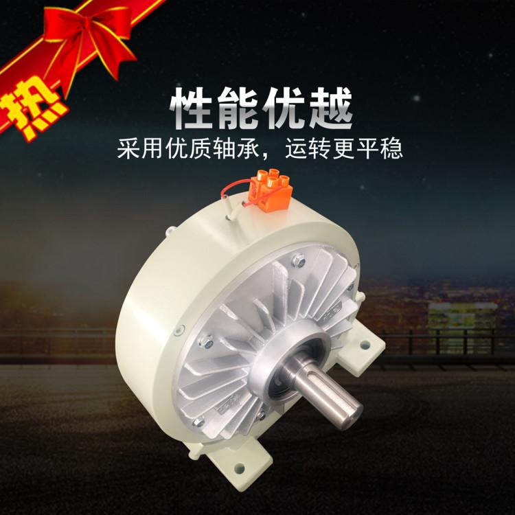 南通磁粉制动器厂家 空心轴磁粉制动器 立式磁粉制动器 机械配件批发供应