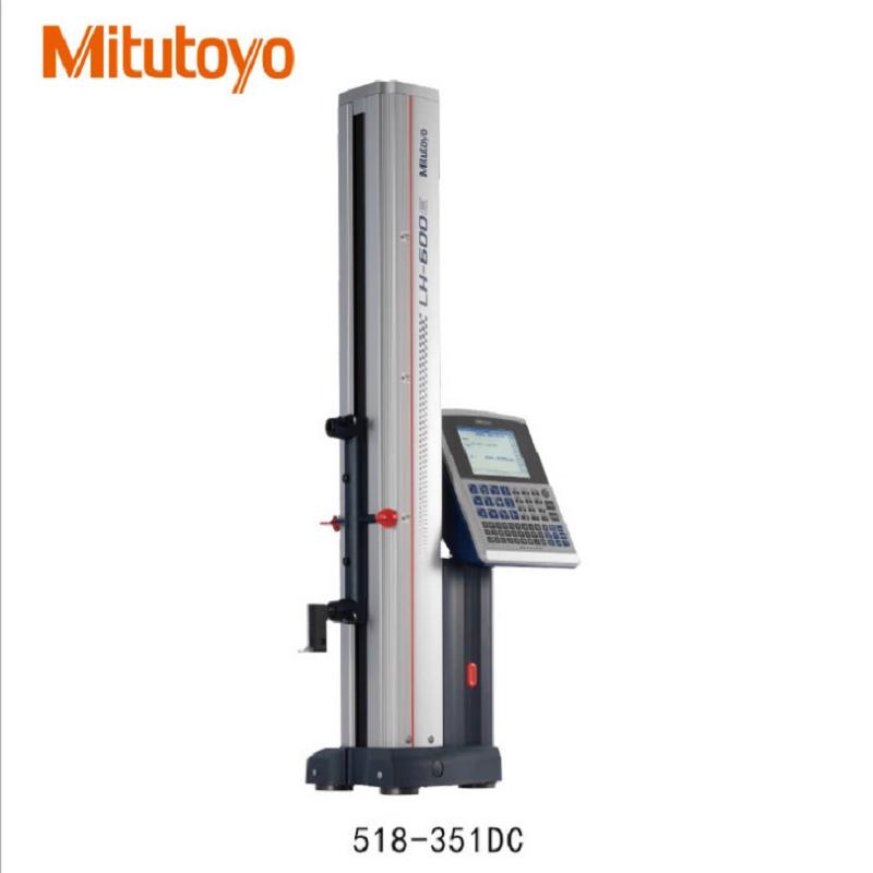 日本三丰Mitutoyo高度仪518-351DC