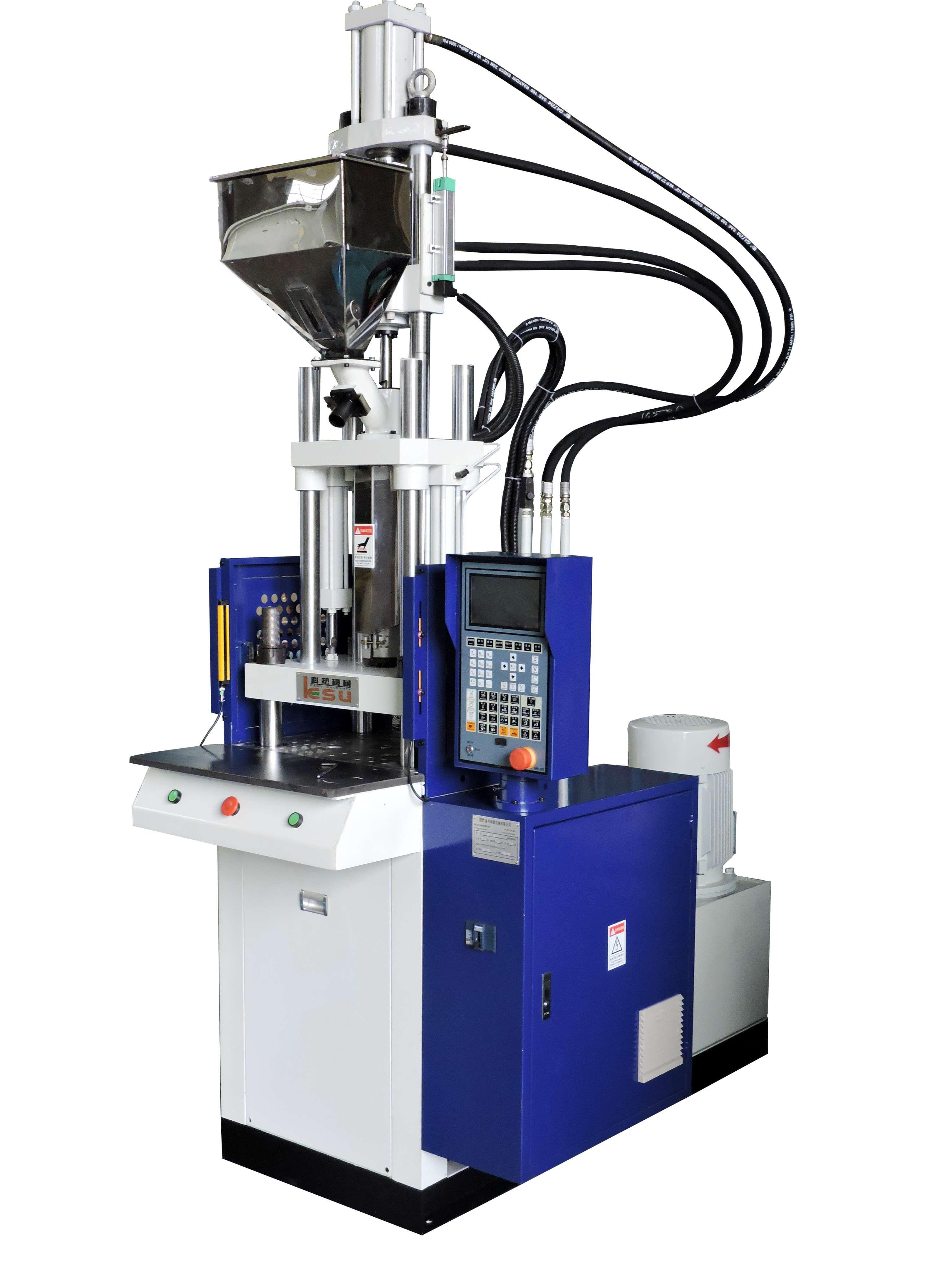KS-250实验注塑机 立式滑板机 硅胶注射机 快速开合模立式注塑机