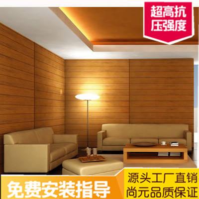木塑墙板 木塑墙板厂家 木塑墙板报价