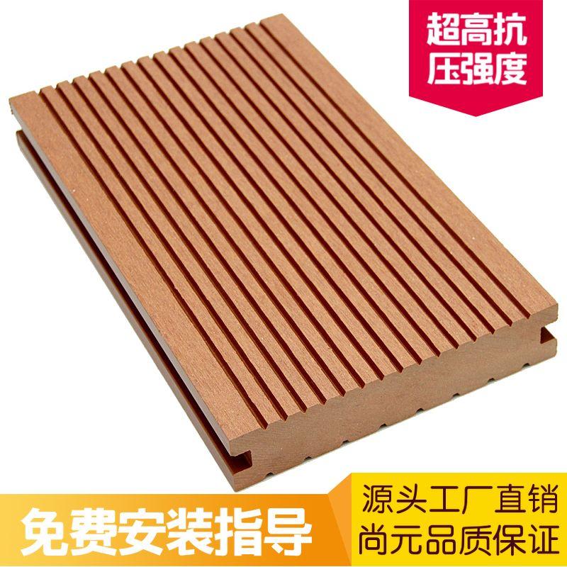 实心木塑地板 户外实心木塑地板 实心木塑地板报价