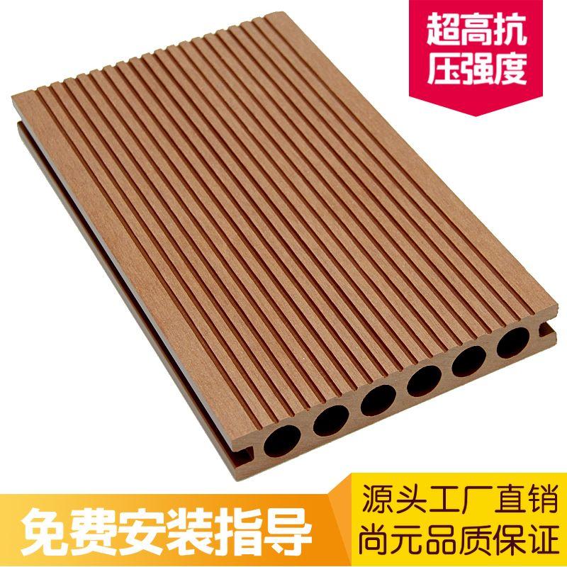空心木塑地板