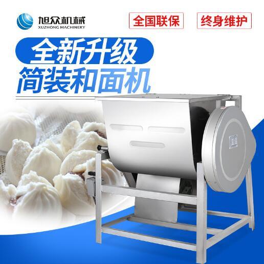 简装和面机 南京旭众直销和面机 商用电动简装和面机 25L 小型面粉搅拌的机器