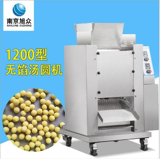 汤圆机厂家直销 珍珠丸子机 芋圆小丸子机器