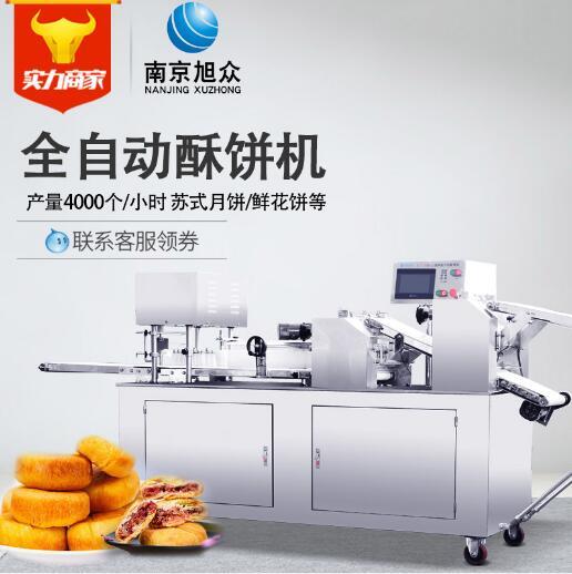 新款酥饼机 多功能酥饼机 黄桥烧饼机 黄山烧饼机