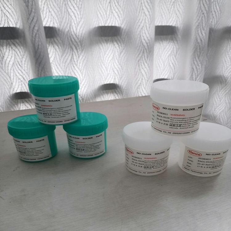 南京锡膏助焊剂 ;助焊剂;南京锡膏;南京助焊剂;南京锡膏助焊剂