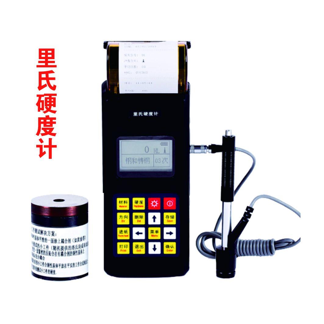 硬度计 内置高速热敏打印机,现场即时打印测量数据