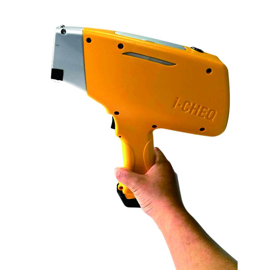 X荧光光谱仪 手持光谱仪 金属分析仪