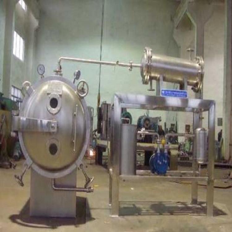 低温真空干燥机静态真空干燥机 真空干燥机厂家