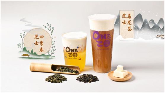 水玉丸作奶茶店加盟热线