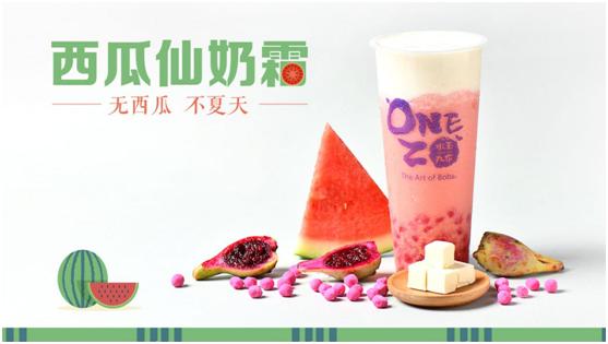 水玉丸作奶茶店加盟资格