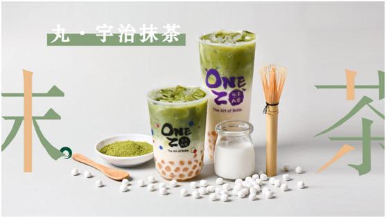 水玉丸作奶茶店加盟条件