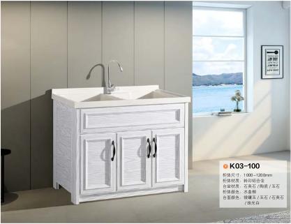 转印铝合金洗衣柜,专业定制,价格精美,石英石台面组合
