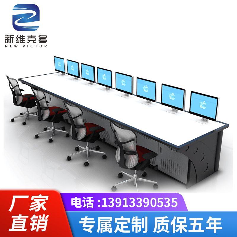 【维克多】厂家供应  操作台 机箱机柜  控制台