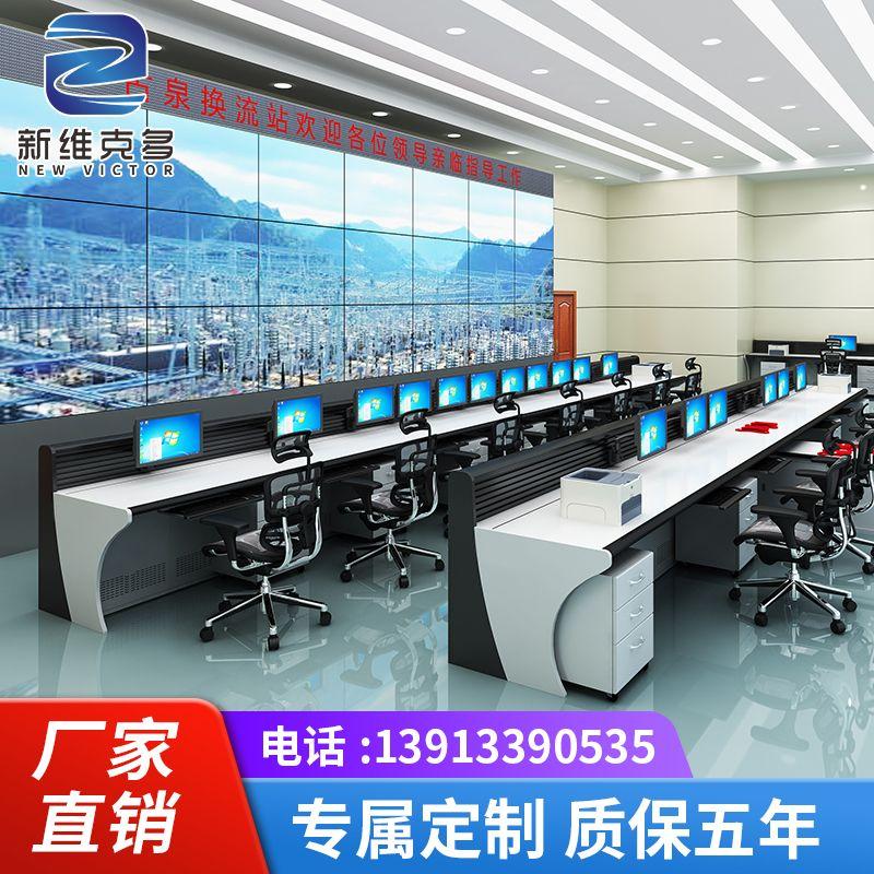 【维克多】厂家供应  金融台  演讲台 交易桌