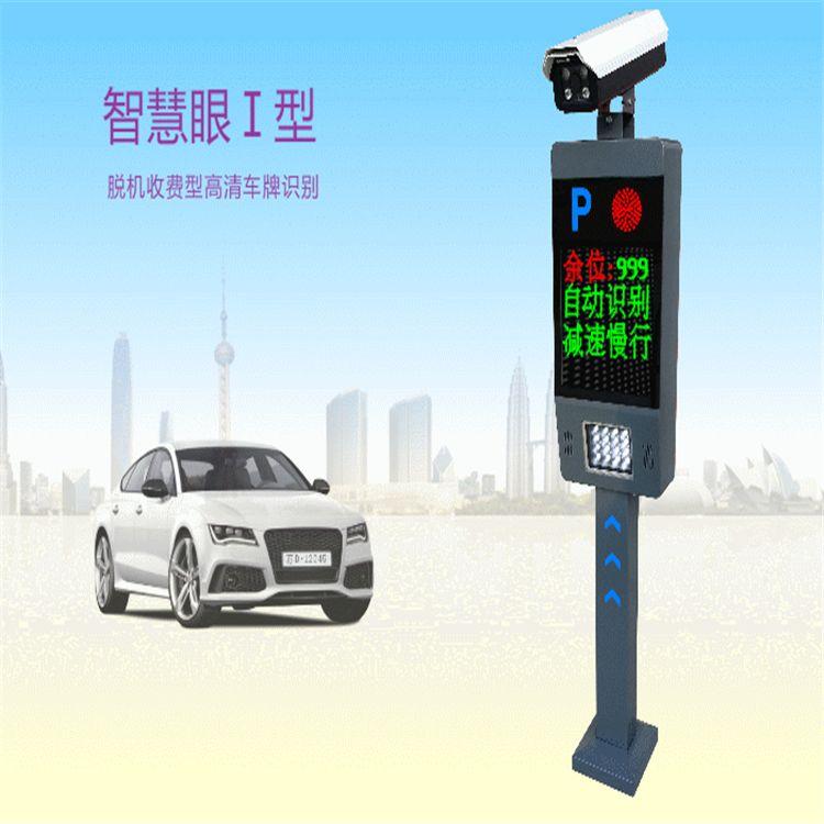 南京停车场车牌识别系统维修   智能车牌识别 车牌识别道闸