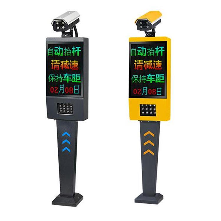 南京停车场车牌识别系统安装  停车场电动道闸
