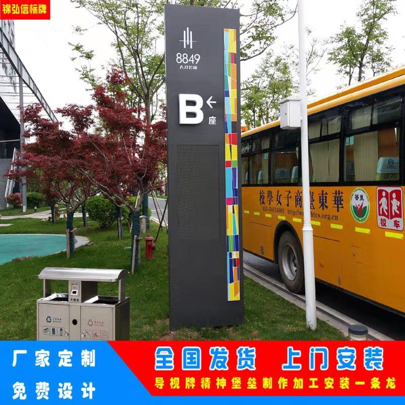 交通指示牌制作 导向牌 不锈钢标牌 宣传栏制作安装