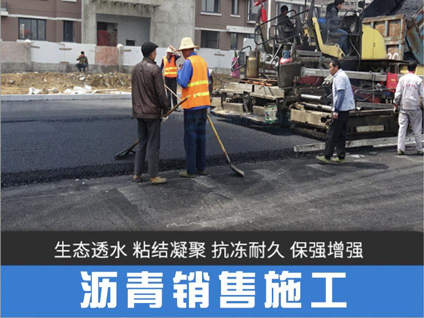 黑色沥青 沥青道路 沥青道路施工 沥青路面工程