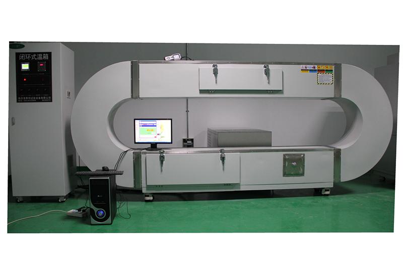 恒温恒湿试验箱  闭环式温箱 标准温箱