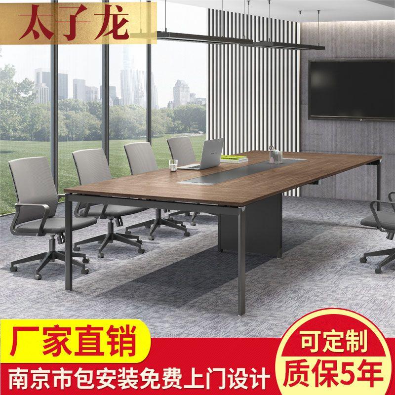专业生产销售会议桌