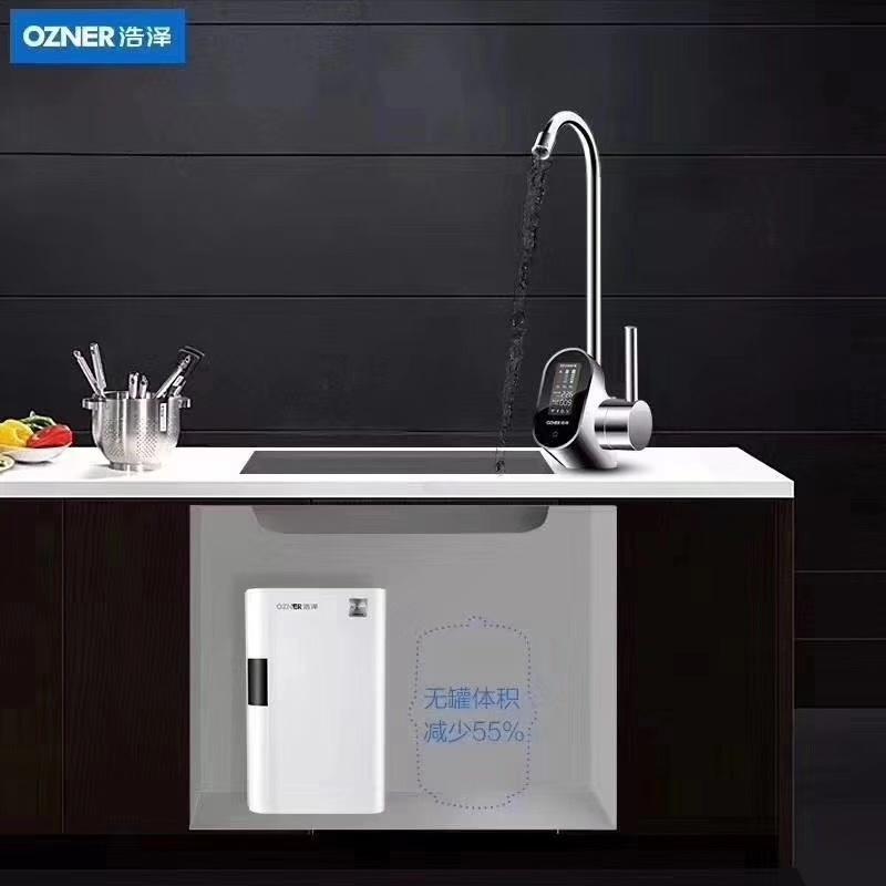 浩泽饮水机 直饮水机 家用饮水机