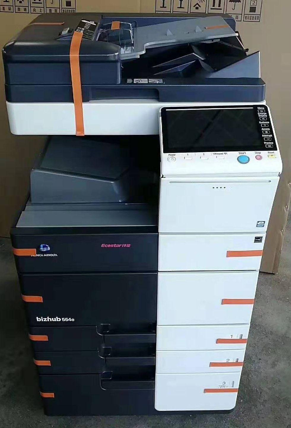 打印机复印机 美能达复印机