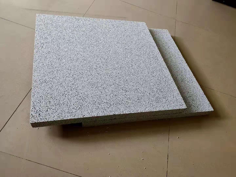 热固性聚苯乙烯泡沫保温板