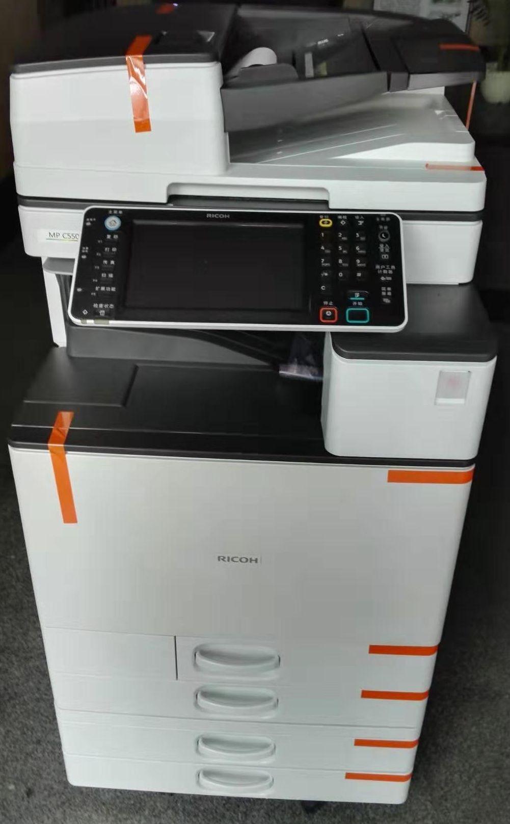 彩色打印机 5503理光复印机
