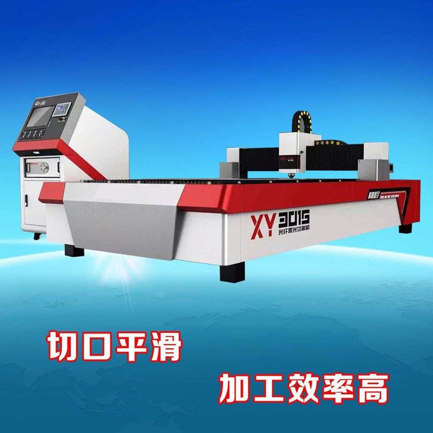 激光切割机,激光切割机厂家,南京激光切割机,激光切割机价格