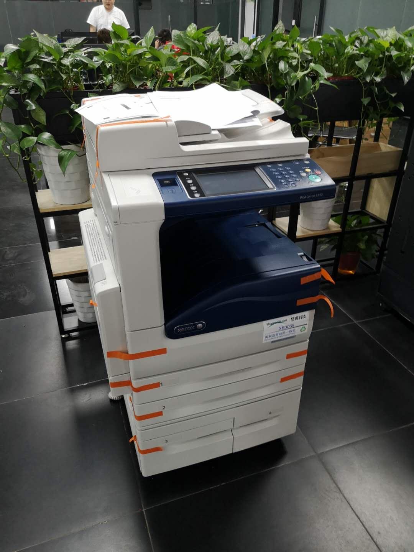富士施乐复印打印机  黑白数码复印机 3065黑白打印机