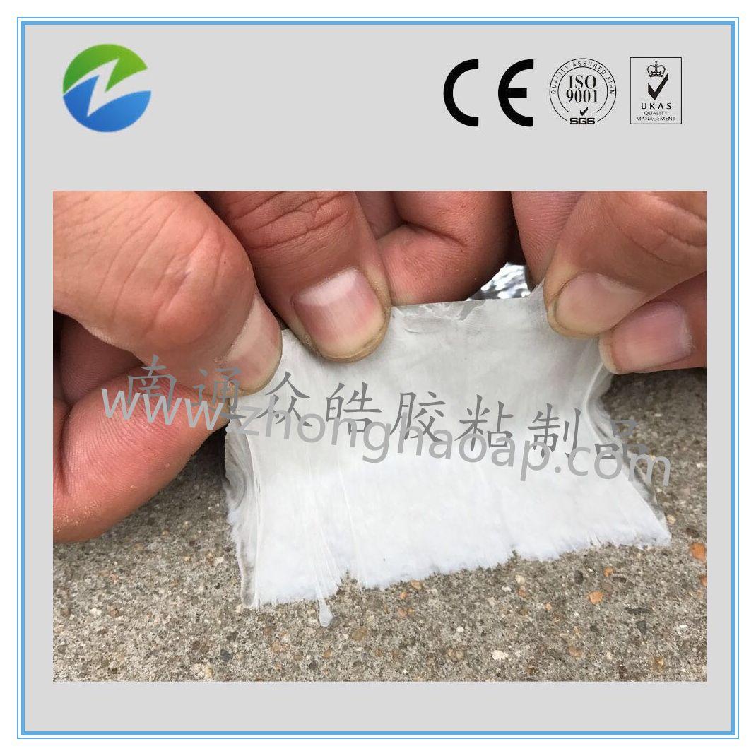 专业生产单面铝箔丁基胶带单面粘丁基自粘带防水胶带卷材批发