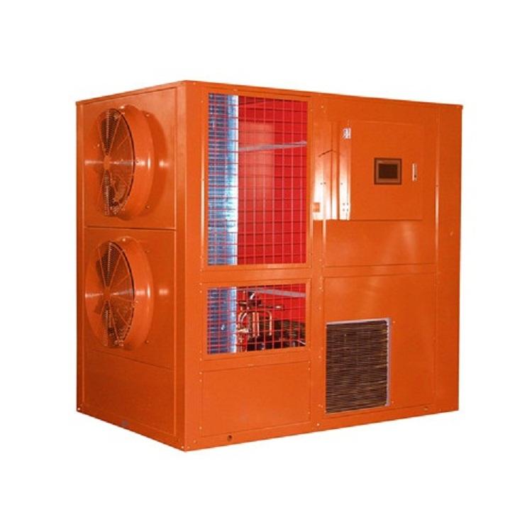 【真心】空气能  超低温空气源热泵烘干除湿一体机6p 腊肠菊花药材烘干机化