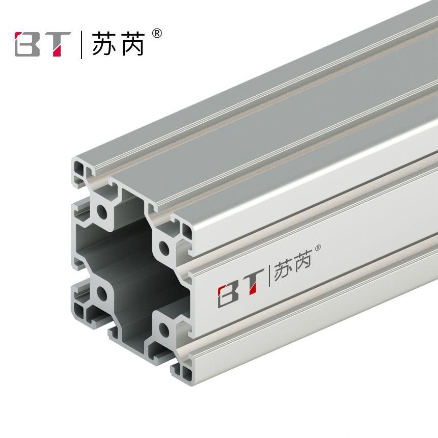 BET-8-8080 欧标铝型材 流水线型材 框架铝型材