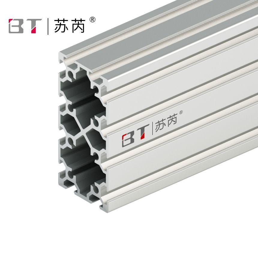 BET-8-60120 工业铝型材 型材 型材开模