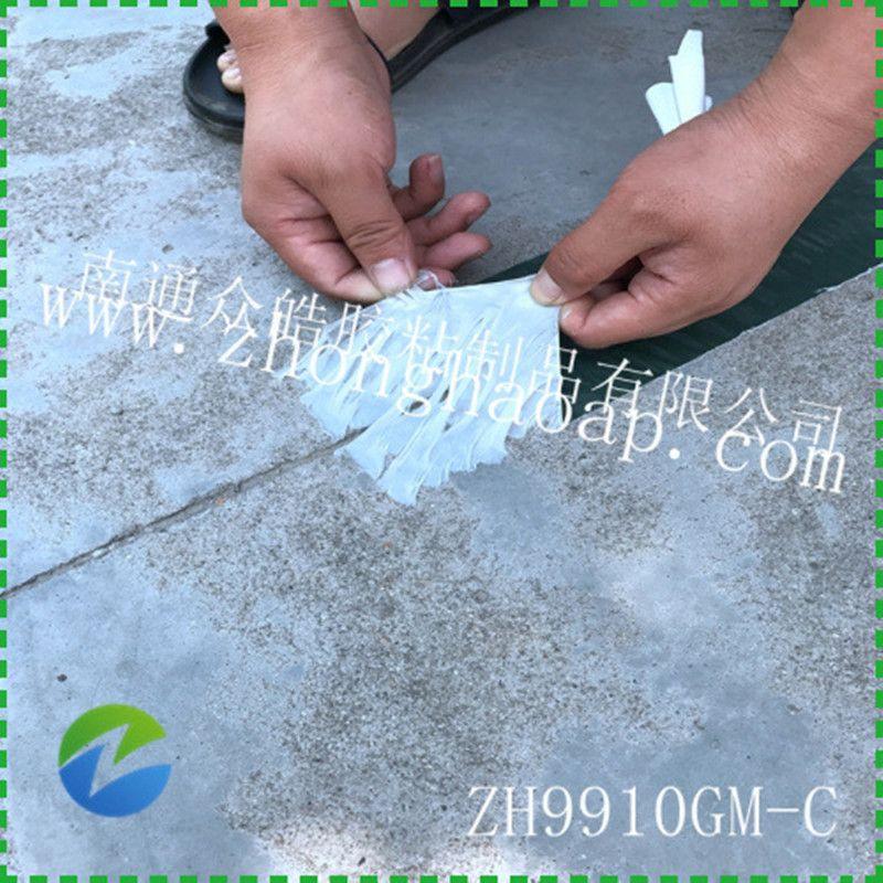 专业生产丁基密封防水胶带自粘防水卷材防水胶带卷材厂家批发087