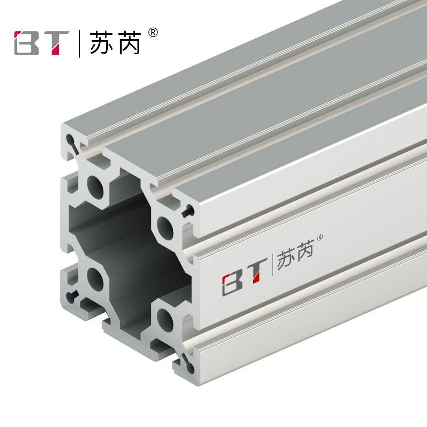 BET-10-100100 工业铝型材 铝型材配件 型材开模