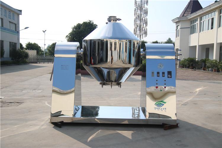 SZG系列双锥回转真空干燥机 双锥真空干燥机 双锥回转干燥