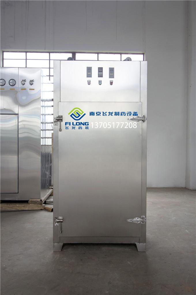 DCY系列低温臭氧灭菌烘箱|臭氧灭菌烘箱