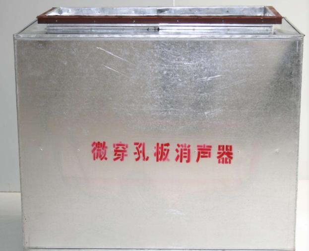 【世纪创远】消声器   消声器 厂家