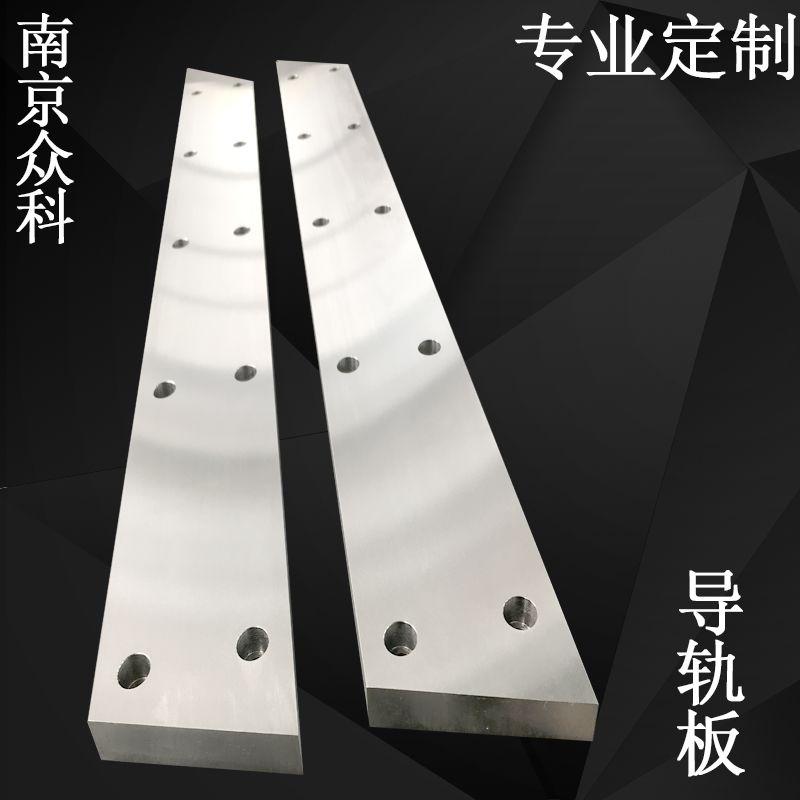 南京众科加工定制双矩形导轨 机床矩形导轨 40CR材质