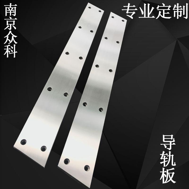 南京众科厂家直销矩形导轨 机床矩形导轨 42CRMO材质