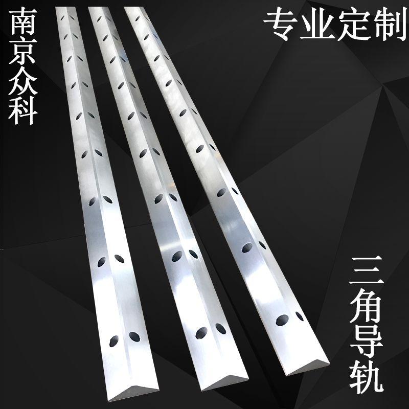 加工定制三角滑轨  机床三角导轨  45钢材质