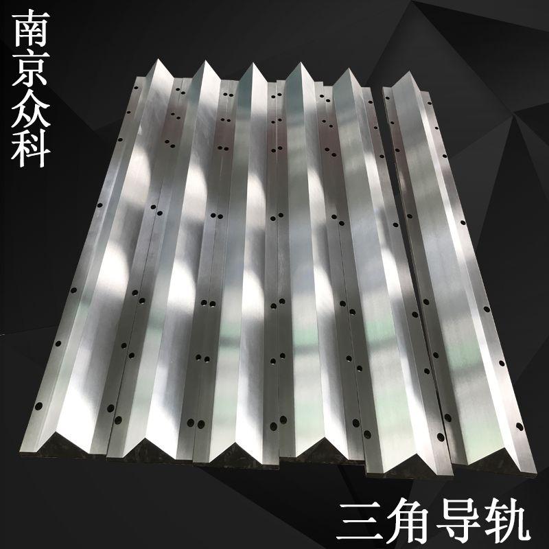 南京众科厂家直销三角形导轨  机床三角导轨  40CR材质