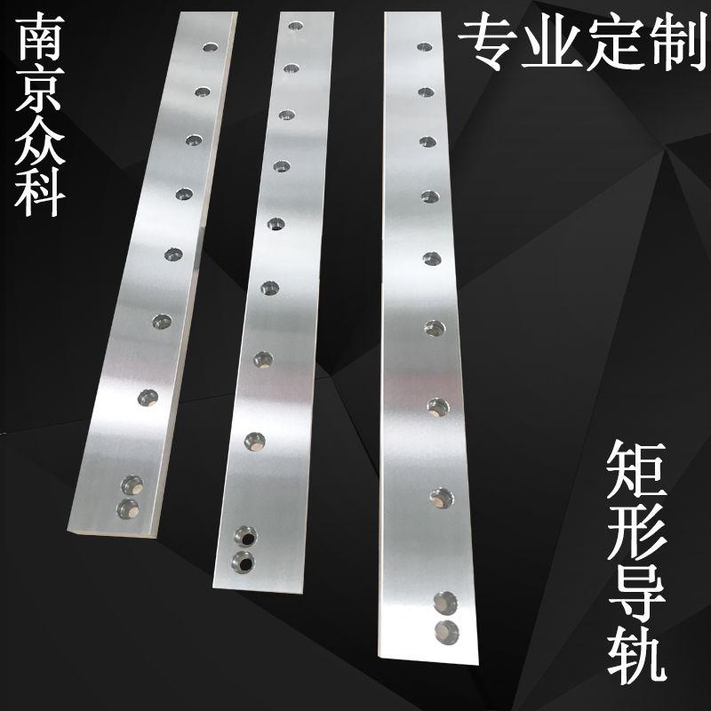 南京众科厂家直销 第七轴导轨  矩形桁架导轨 42CRMO材质