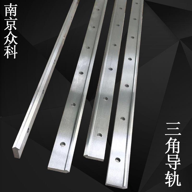南京众科加工定制三角导轨   机床三角导轨  42CRMO材质