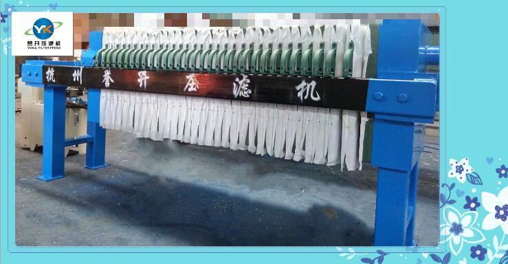 杭州坤源压滤机l型号