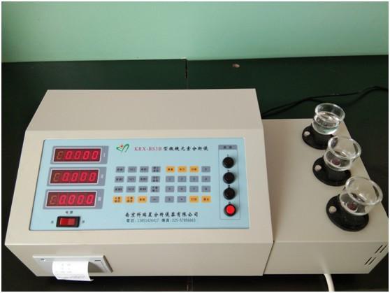 南京科瑞星 铁矿石、铁精粉分析仪  多元素分析 好评如潮 厂家直销  质优价廉