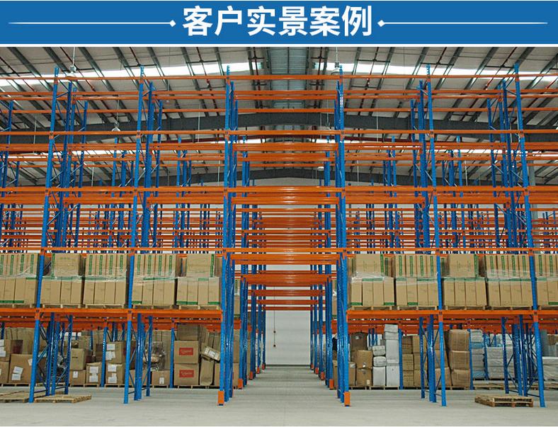 翔维 重型货架 厂家直销 精品仓储设备 仓储货架